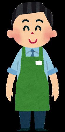 店長の画像