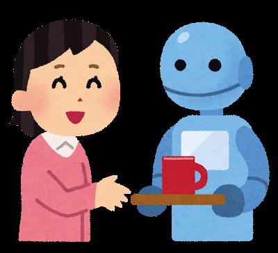 ロボットが接客している画像