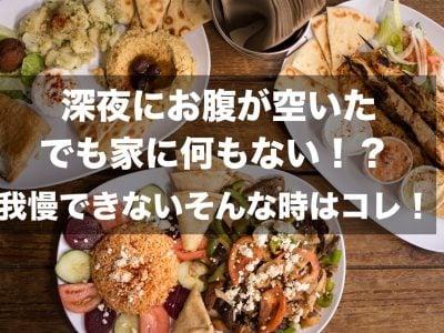 食べ物のイメージ画像
