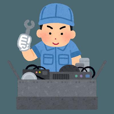 熟練の技術者のイメージ画像