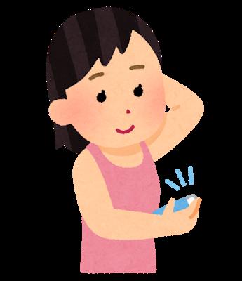 制汗剤を使うイメージ画像