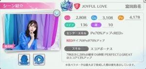 富田鈴花SSRJOYFUL LOVE