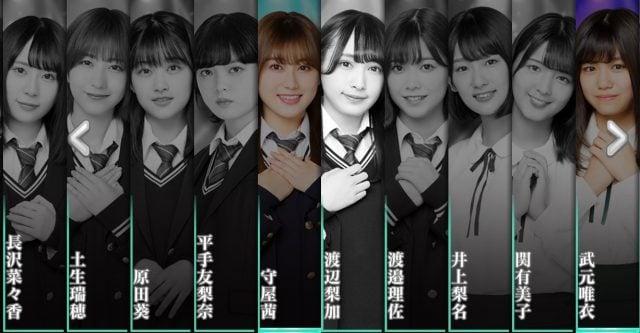 欅坂メンバーの画像その2