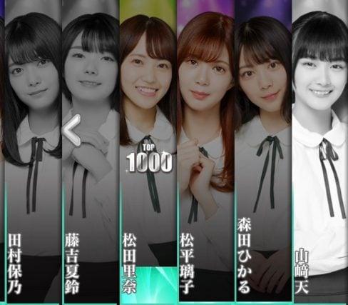 欅坂メンバーの画像その3
