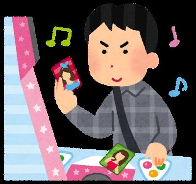 カードゲームをプレイしている人の画像