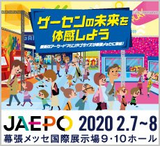 JAEPO2020