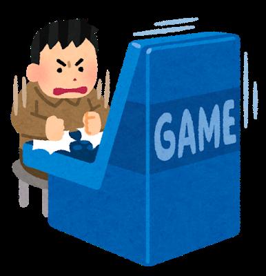 ゲーム機の台を叩く人の画像